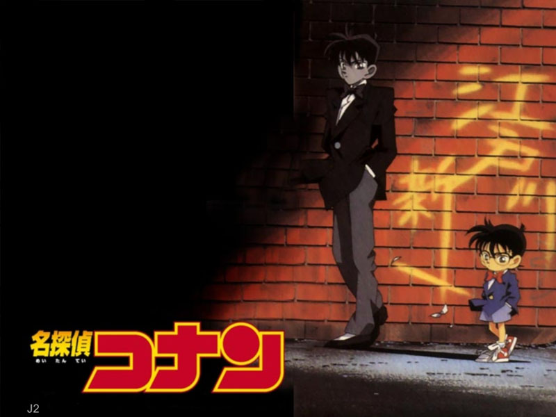 ... Conan u0026gt;u0026gt; Free Download Detective Conan/Case Closed Wallpaper (1 - 6